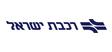 הקמת תחנת רכבת ספיר – רכבת ישראל